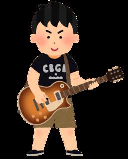 ギターで遊ぶロックな男の子イラスト-min.png