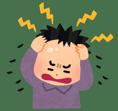癖 ストレス 髪の毛をむしったり爪を噛んだりする子ども 元教師が教える思春期の子どもへの接し方のコツ