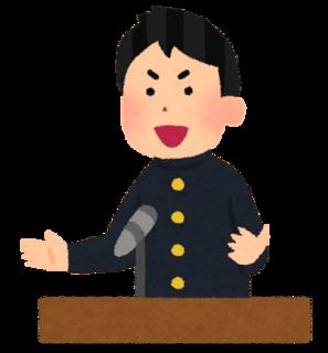 スピーチ男の子イラスト-min.png