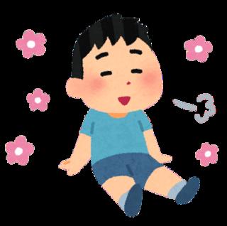 リラックスする男の子イラスト-min.png