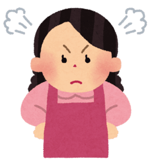 怒るお母さんイラスト-min.png